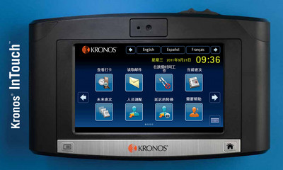 Kronos Unveils Revolutionary New Time Clock Built for Today's Modern Workforce