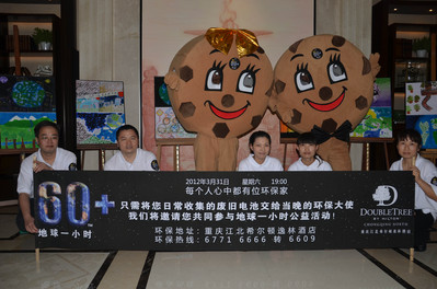DoubleTree by Hilton Chongqing North Earth Hour Campaign 2012