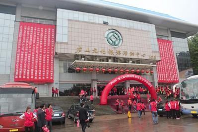 """""""庐山杯""""第三届中国知青旅游文化节在庐山开幕"""