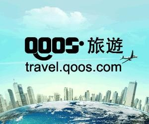 Qoos Travel is here!