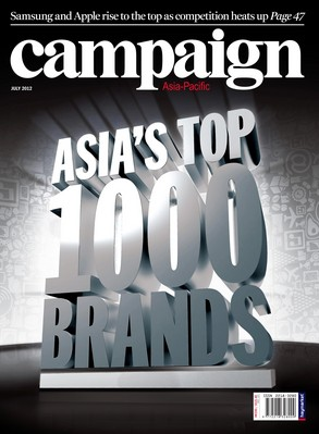 Asia's Top 1000 Brands, presented by Campaign Asia-Pacific, is the most comprehensive brand ranking on a regional, country and sector level.