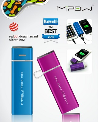 "MiPow wins more awards at Macworld Asia The Best 2012: power tube 3000 receives ""Asian Customer Most Favorite Award"" and power tube 5500 wins ""Best Design Gold Award"""