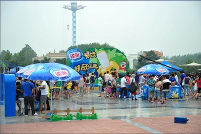 Nestle Ice Cream Holds a BenNaNa Island Mega Event in Beijing