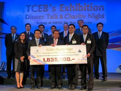 The Night for Charity and Excellence in Thailand -- UBM Asia (Thailand) Pledged Itself to Both