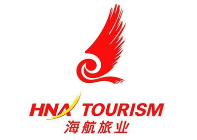 HNA Tourism Unveils First Luxury Cruise Ship in Mainland China