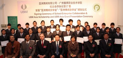 UBM Asia presented scholarships and grants to 26 outstanding students at Jewellery Institute