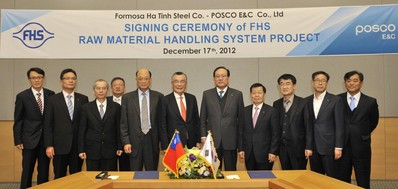 POSCO E&C Wins Vietnamese Raw Material Handling System Project Deal Worth $400M