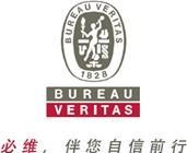 Bureau Verutas Consulting (Shanghai) Co., Ltd.