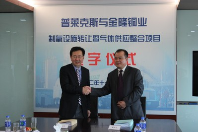 Dr. Minda Ho, President of Praxair China and Mr. Dai Shenghong, GM of Jinlong Copper at the contract signing ceremony