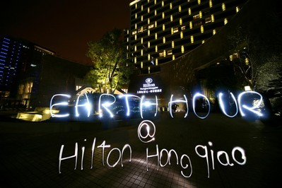 Hilton Shanghai Hongqiao Joins Earth Hour 2013 Movement in Support of Energy Conservation