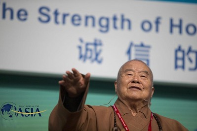 Master Hsing Yun Calls for Honesty and Integrity at Boao Forum