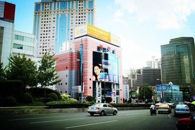 「公共關係與傳播2013」DCP廣告大牌於徐家匯美羅城西北樓頂