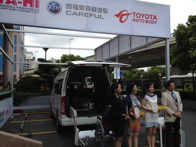 Care Show 2013-TAMI福祉车捐赠仪式成功举办