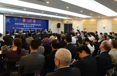 The 17th AmCham South China CIFIT Delegation Press Conference
