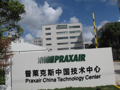 Praxair China Technology Center located at Jinqiao Development Zone of Pudong Shanghai