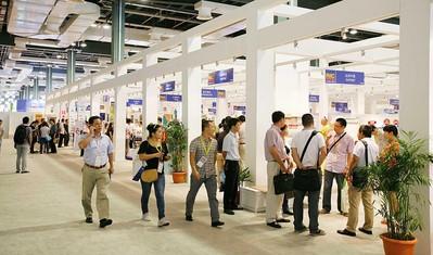 FMC Premium 2013 展会现场