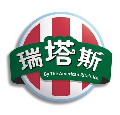 Rita's Italian Ice Opens First International Outlet - Now Scooping In China