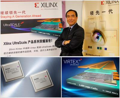 Xilinx 20nm All Programmable UltraScale Portfolio Now Available with ASIC-class Architecture and ASIC-strength Design Solution