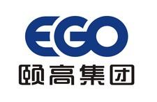 颐高集团有限公司 EGO
