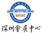 SHENZHEN CONVENTION & EXHIBITION CENTER MANAGEMENT CO., LTD.