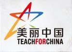 Teach for China