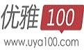 优雅壹佰信息技术(北京)有限公司/优雅电子商务(北京)股份有限公司(优雅100) UYA 100 INFORMATION TECHNOLOGY BEIJING CO.,LTD.