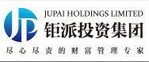Shanghai Jupai Investment management Consulting Co.