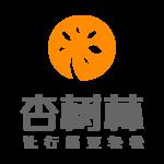 杏树林信息技术(北京)有限公司 APRICOT FOREST INFORMATION TECHNOLOGY