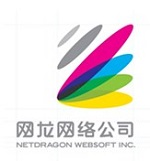 网龙网络控股有限公司 NetDragon Websoft Holdings Limited