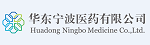Huadong Medicine Ningbo co., LTD