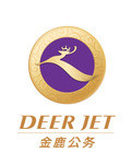 金鹿(北京)公务航空有限公司 Deer Jet (Beijing) Co.,Ltd.