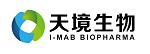 天境生物科技(上海)有限公司 I-Mab