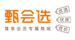 顶新集团(甄会选) ZHEN HUI XUAN