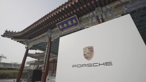 三管齐下发力中国市场 2025年半数保时捷新车将为新能源车型